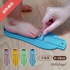 foot_samune.jpg