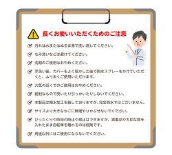 ハローエンジェル2段式かごカバー前用【メール便送料無料】