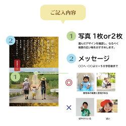 ハローエンジェルメッセージアートポスターA4【送料無料】