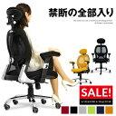 [SALE2000円OFF! 6/13 0:00-6/15 23:59] オフィスチェア デスクチェア 事務椅子 椅子 チェア パソコンチェア PCチェア…