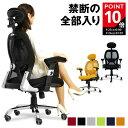 [ポイント10倍! 9/25 0:00-9/26 23:59] オフィスチェア デスクチェア 事務椅子 椅子 チェア パソコンチェア PCチェア …