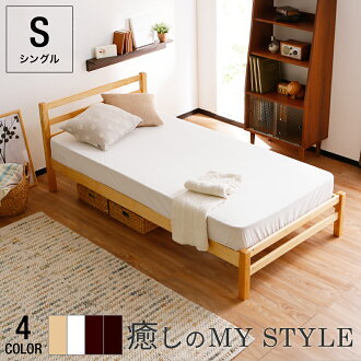 Low Ya Bed Single Natural Tree Solid Wood Bed Frame Single Bed