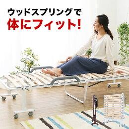 ウッドスプリング折り畳みベッド