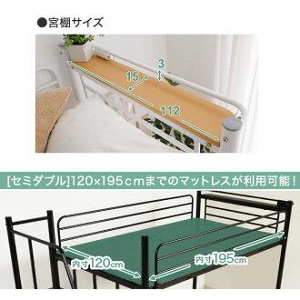 Low-ya  라쿠텐 일본: 로프트 침대 세미 더블 계단 파이프 침대 ...