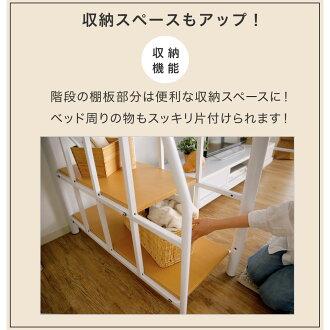 Low-ya  라쿠텐 일본: 트리 선물 중  계단 침대 No1/PALACE 시리즈 ...