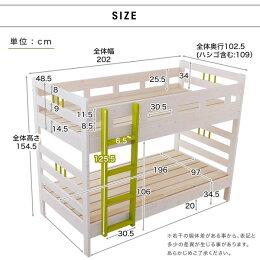 日本製檜の2段ベッド