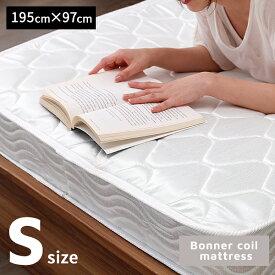 マットレス シングル スプリング ボンネルコイル ロール梱包 厚み15.5cm ワンルーム ベッド シンプル