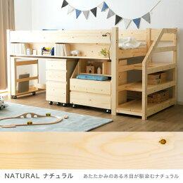 天然木のシステムベッド