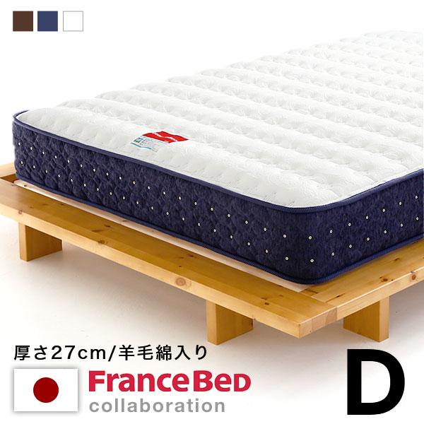マットレス ダブル フランスベッド FranceBed J-rest 高密度連続スプリング マルチラスハード 羊毛入り 硬め 衛生マットレス 厚み27cm 国産 日本製