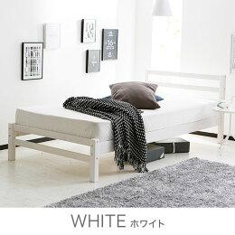 天然木ベッド