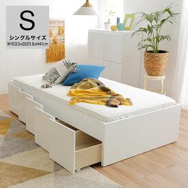 S シングル ベッド ベッドフレーム ベッド フレーム 収納付きベッド 引き出し 幅103cm 木目調 ベッドルーム 収納 民泊 福袋 新生活