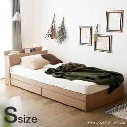 シングルベッドフレーム