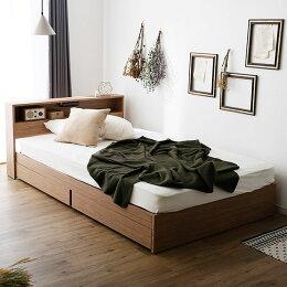 収納付ベッド