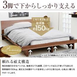 ベッドベッドフレームローベッドセミダブルローベッド