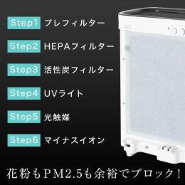 花粉やPM2.5やたばこに最適。おしゃれでコンパクトな空気清浄機