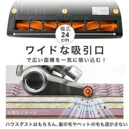 ダブルサイクロン式布団クリーナー