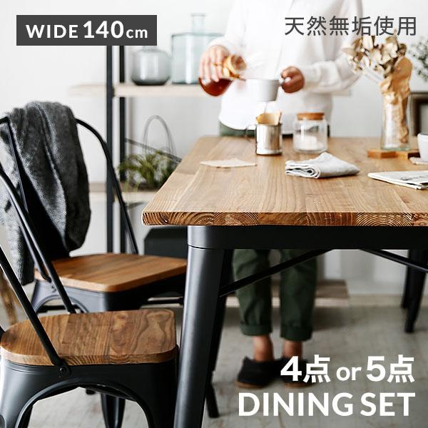 ダイニングテーブルセット ダイニングテーブル 5点セット ダイニング ベンチ ダイニングセット 4人 4人用 食卓 テーブル セット 食卓テーブル 食卓椅子 4点セット シンプル おしゃれ 木製 天然木