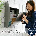 ステンレス ボックス 郵便受け メールボックス セキュリティ