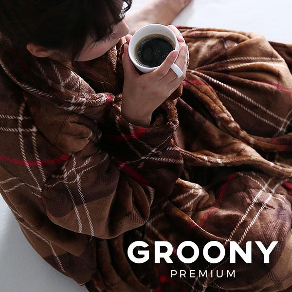 【送料無料】 着る毛布 グルーニー プレミアム 限定カラー 静電気を防ぐ マイクロファイバー毛布 着るブランケット 毛布 レディース メンズ フリース ガウン groony premium パジャマ ルームウェア 送料込
