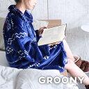 [割引クーポン配布中 10/14 20:00〜10/18 9:59] 【送料無料】 グルーニー groony 室内 ルームジャケット ジャケット …