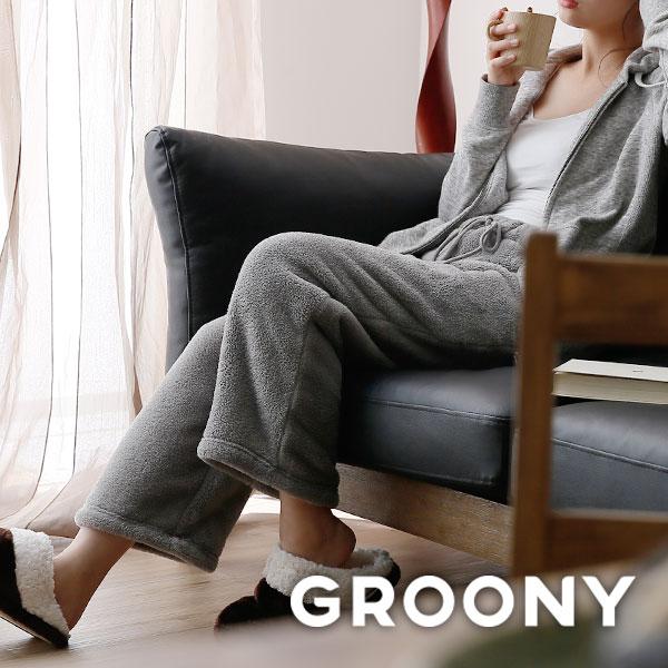 【送料無料】着る毛布 グルーニー 着る毛布groony 静電気を防ぐ 毛布 あったかグッズ レディース メンズ パンツ パジャマ ルームウェア groony 防寒 寒さ対策 暖か あったか あたたか 節電 プレゼント 秋 冬 送料込