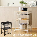 キッチンワゴン レンジ 炊飯器 トースター キッチンラック スリム トローリー ワゴン 木製 天板 キッチン トローリー…