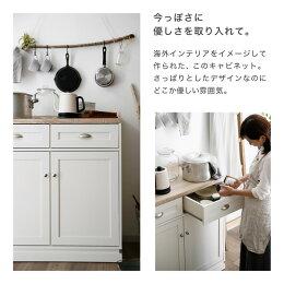 キッチンラック