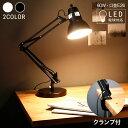 [全品クーポンで4%OFF 6/23 18:00-6/26 0:59] デスクライト ライト クリップ クランプ スタンドライト デスクランプ led 照明 Z...