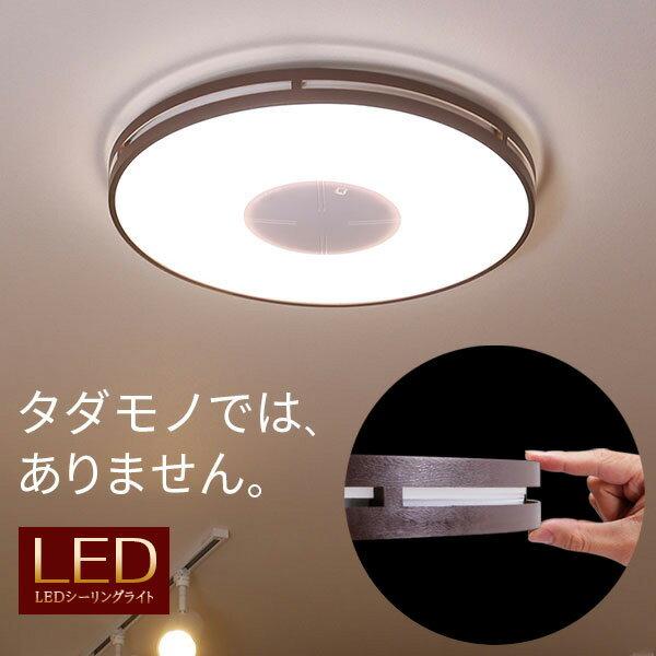 [クーポンで700円OFF 1/20 18:00-1/23 0:59] シーリング シーリングライト 照明 LED 天井照明 照明器具 3200lm 5000lm 6畳 10畳 12畳 シーリング ライト リモコン付き 調色 おしゃれ リビング 新生活