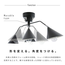 4灯シーリングライト