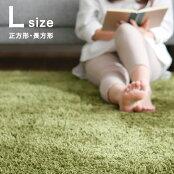 ラグ/ラグマット/マット/絨毯