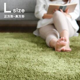 [クーポンで10%OFF! 4/5 0:00- 23:59] ラグ 洗える シャギーラグ ラグ 200×250cm 205×205cm シャギー カーペット マット 絨毯 じゅうたん ウォッシャブル 長方形 正方形 3畳 L オシャレ おしゃれ テレワーク 在宅