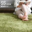 ラグ 洗える カーペット ラグマット シャギーラグ センターラグ シャギーラグマット 100×140cm 100×140cm マット 絨毯 じゅうたん ウォッシ...