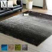 グラ—デーションラグ[M:185×185cm]ラグマットラグセンターラグ絨毯ラグホットカーペット対応床暖房ラグダイニングラグラグ長方形