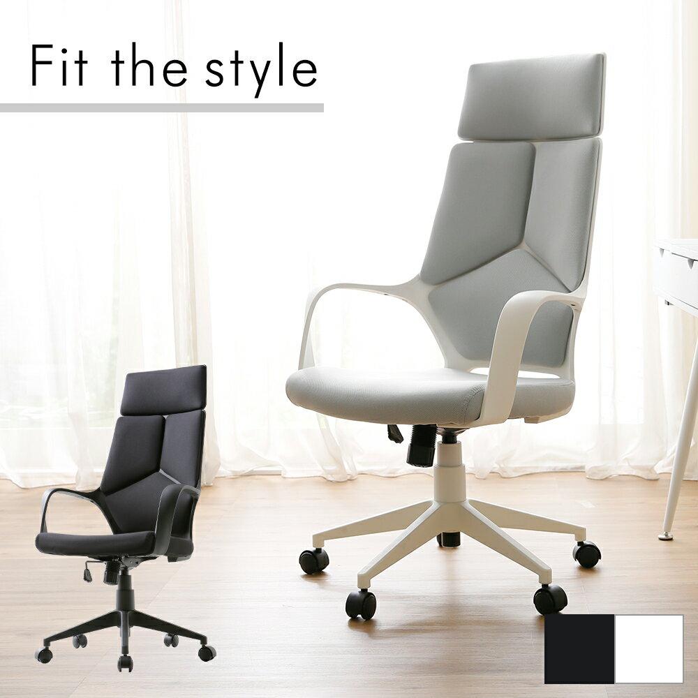オフィスチェア おしゃれ ハイバック キャスター デスクチェア 椅子 リクライニング スリム パソコンチェア オフィス PCチェア ワークチェア 学習椅子 チェア イス いす オフィスチェアー ロッキングチェア OAチェア 新生活