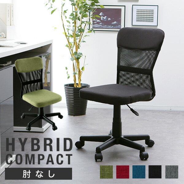 椅子 チェア オフィスチェア コンパクト パソコンチェア オフィス 子供 キッズ デスクチェア PCチェア 学習椅子 イス いす オフィスチェアー メッシュチェア OAチェア おしゃれ キャスター