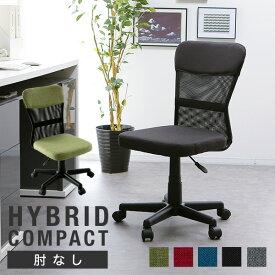椅子 チェア オフィスチェア コンパクト パソコンチェア オフィス 子供 キッズ デスクチェア PCチェア 学習椅子 イス いす オフィスチェアー メッシュチェア OAチェア おしゃれ キャスター 福袋 新生活