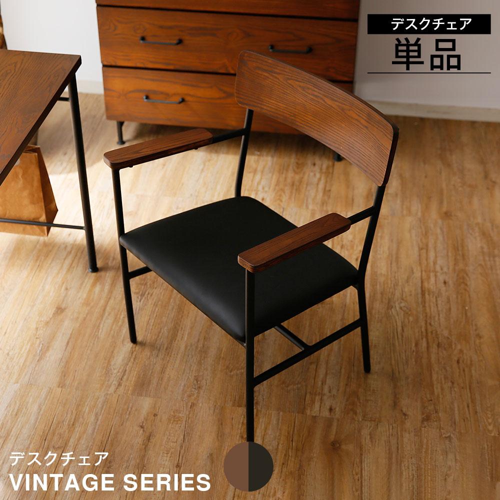 [全品クーポンで5%OFF!7/17 0:00〜7/21 1:59] 単品 チェア イス 椅子 ダイニング 食卓 カフェ ダイニングチェア デスクチェア パソコンチェア 子供 椅子 キッズ 学習チェア 学習椅子