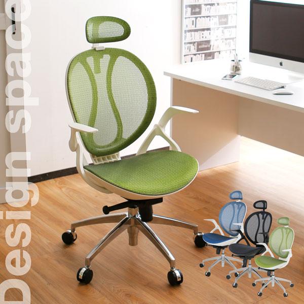 オフィスチェア パソコンチェア オフィス メッシュ デスクチェア PCチェア ワークチェア リクライニング リクライニングチェア 椅子 チェア イス いす オフィスチェアー ロッキングチェア ハイバック おしゃれ
