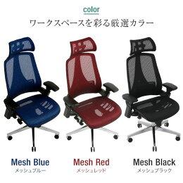 パソコンチェアメッシュパソコンチェアー多機能オフィスチェアーデスクチェアーPCチェアOAチェアデスクチェアオールメッシュ椅子イスいす