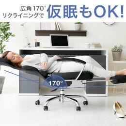 オフィスチェアパソコンチェア