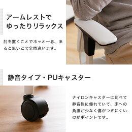 コンパクトなアームレスト付きPUオフィスチェア