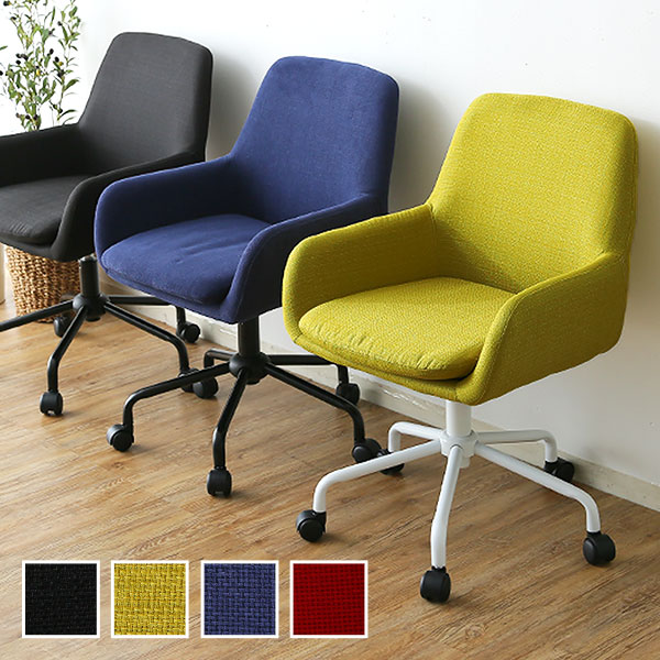 オフィスチェア オフィス チェア デザインチェア コンパクト パソコンチェア オフィスチェアー デスクチェア アームレスト キャスター オシャレ おしゃれ 子供 椅子 キッズ 学習チェア 学習椅子 新生活 送料無料 送料込