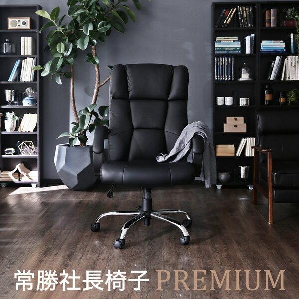 オフィスチェア パソコンチェア オフィス デスクチェア PCチェア ワークチェア 学習椅子 椅子 チェア イス いす オフィスチェアー ロッキングチェア ハイバック OAチェア おしゃれ キャスター ポケットコイル