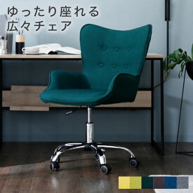 [クーポンで10%OFF! 10/20 18:00-10/21 0:59] デスクチェア オフィスチェア パソコンチェア おしゃれ キャスター 椅子 チェア イス いす 子供 キッズ PCチェア 学習椅子 OAチェア オフィスチェアー チェアー