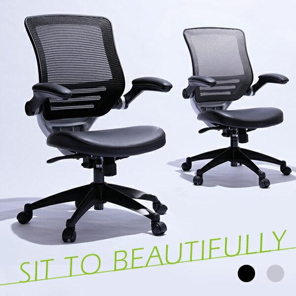オフィスチェア メッシュ オフィス チェア オフィスチェアー ロッキング パソコンチェア パソコンチェアー ワークチェア チェアー 椅子 いす イス 新生活