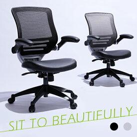 オフィスチェア メッシュ オフィス チェア オフィスチェアー ロッキング パソコンチェア パソコンチェアー ワークチェア チェアー 椅子 いす イス 福袋 新生活