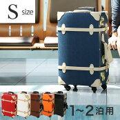 キャリーバッグスーツケースキャリーケース旅行カバンキャリーバッグトランク旅行カバンSサイズカギ付きトランクおしゃれ