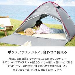 レジャーシートラグレジャーキャンプアウトドアシンプルテントビーチマットラグマット屋外ピクニック運動会野外フェスvillimetsaヴィリメッツァ洗えるおしゃれ