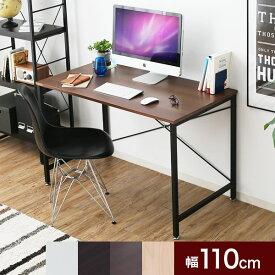 パソコンデスク 幅110cm×奥行60cm デスク ワークデスク PCデスク オフィスデスク 学習デスク 机 つくえ 学習机 勉強机 パソコン机 パソコン台 木製 シンプル 在宅勤務 テレワーク